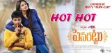 pesarattu-movie-hot-serving-today