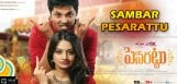 pesarattu-movie-gets-a-tamil-remake-offer