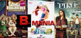 bollywood-films-encouraged-by-telugu-fans