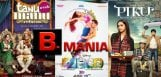 bollywood-films-encouraged-by-telugu-fans