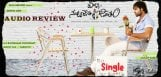 pilla-nuvvu-leni-jeevitham-audio-review