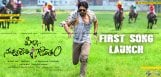 pilla-nuvvu-leni-jeevitham-first-song-release