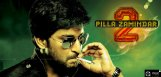 nani-to-do-pilla-zamindar-sequel-very-soon