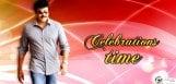 chiranjeevi-birthday-celebrations-in-nepal-vth-fam