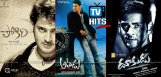 pokiri-athadu-dookudu-films-satellite-rights-news