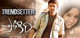Pokiri-The-Game-Changer-In-Tollywood