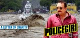 Policegiri-premiere-shows-to-help-flood-victims