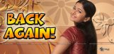 poonam-bajwa-latest-movie-exclusive-details