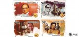 Postal-stamps-on-Telugu-actors
