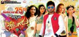 Potugadu-audio-Release-date-confirmed