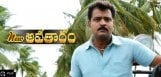 tv-actor-prabhakar-directs-a-geetha-arts-film