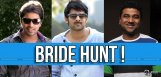bride-hunt-for-allari-naresh-prabhas-devisriprasad
