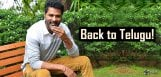 prabhudeva-in-plans-to-direct-telugu-film