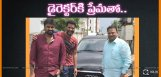 prabhudeva-gifts-audi-car-to-alvijay
