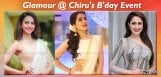 pragya-rakul-raashi-at-chiranjeevi-birthday-event