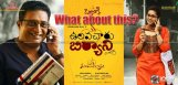 is-prakash-raj-ulavacharu-biryani-promising