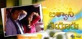 Prakash-Raj039-s-pet-project-wraps-up