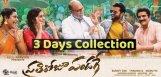 Box-office-Report-Of-Prathi-Roju-Pandage