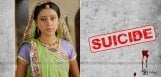 tv-actress-pratyusha-banerjee-suicide-details