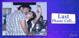 latest-updates-on-pratyusha-banerjee-case