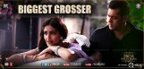 prem-ratan-dhan-payo-first-day-collections
