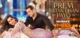 prem-ratan-dhan-payo-movie-collections