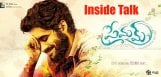 naga-chaitanya-premam-movie-talk-details