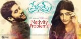 comparison-over-premam-malayalam-telugu-versions