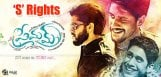 naga-chaitanya-premam-satellite-rights-details