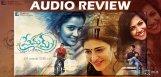 nagachaitanya-premam-audio-review
