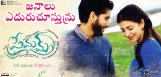 expectations-on-nagachaitanya-premam-film