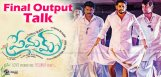 discussion-on-telugu-premam-output-talk