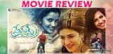 nagachaitanya-premam-movie-review-ratings
