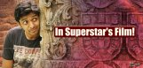 speculations-on-priyadarshi-in-mahesh-babu-film