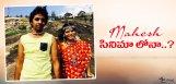 priyadarshi-look-in-maheshkathi-film