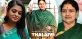 Priyamani-to-play-Sasikala-in-Thalaivi
