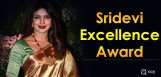 actress-receives-rare-honour-details-