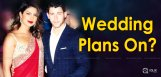 priyanka-chopra-and-nick-jonas-full-details