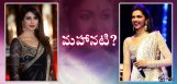 priyanka-chopra-or-deepika-in-mahanati-film