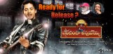 Problems-cleared-for-Intinta-Annamayya-