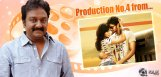 VV-Vinayak039-s-next-project-details