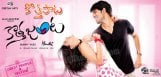 Promotional-song-for-Allu-Sirish039-s-Kotha-Janta