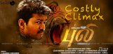 costly-climax-for-vijay-puli-movie-news