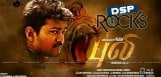 tamil-movie-puli-songs-exclusive-details