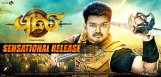 vijay-tamil-movie-puli-audio-release-details