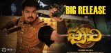 vijay-puli-movie-release-plans-in-telugu-states