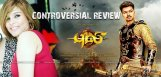 kiaara-sandhu-review-on-viajy-puli-movie