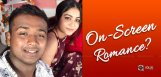 rahul-punarnavi-on-screen-romance