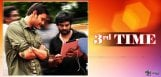 puri-jagannadh-movie-with-mahesh-babu