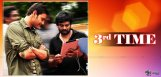 puri-jagannadh-movie-with-mahesh-babu